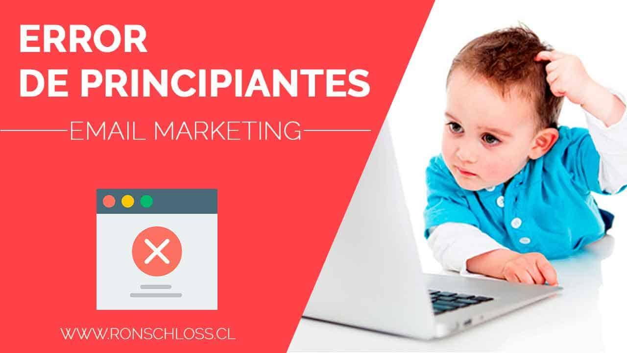 Error Email Marketing